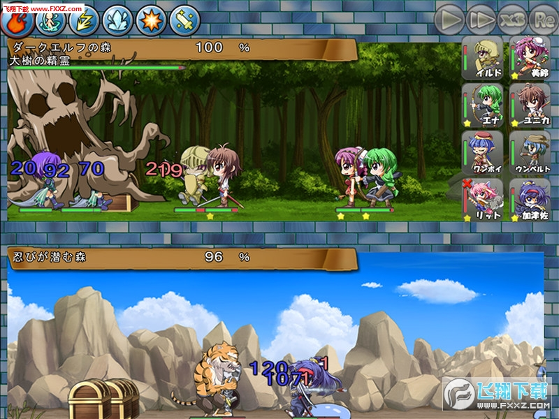 Village of Adventurers 2截图5