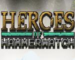 铁锤守卫:英雄中文版