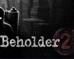 Beholder 2破解版