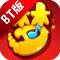 梦幻BT版手游 1.0.0
