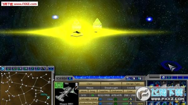 太空帝国5截图2