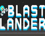 Blast Lander中文版