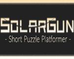 太阳枪(SolarGun)中文版