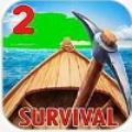 海洋生存2官方版V2.8
