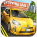 超级市场汽车驾驶安卓版 V1.0
