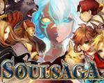 Soul Saga中文版