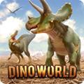 侏罗纪恐龙食肉动物的方舟手游