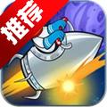 太空旅行手游版 v1.01