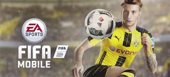 FIFA足球世界腾讯手游_FIFA足球世界安卓版