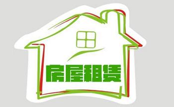 房屋租赁服务平台app