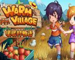 暖暖村物语(Warm Village)中文版