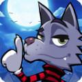 狼人杀派对手游 1.0.2