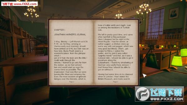 Reading Simulator截图5