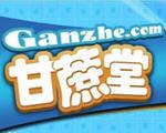 甘蔗堂(QQ堂单机版)v1.0