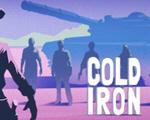 冷铁(Cold Iron)中文版