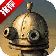机械迷城破解版 v4.0.9