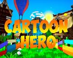 卡通英雄(Cartoon Hero)破解版