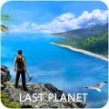 最后的行星:生存汉化版1.0