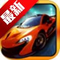 4D车神狂飙兰博基尼免费版 v9.0