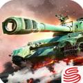 坦克世界闪击战破解版