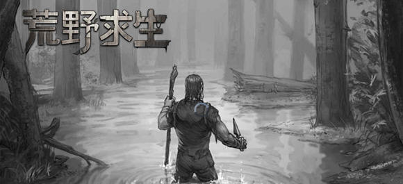 守望猎手游戏_守望猎手破解版_守望猎手无敌版