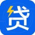 急贷app