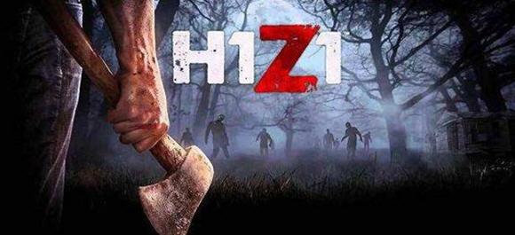 h1z1生存王者手游_h1z1生存王者安卓版