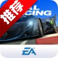 真实赛车3布加迪免费版v 6.1.0