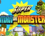 超人或怪物(Super Man Or Monster)中文版