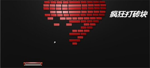 Many Bricks Breaker安卓Many Bricks Breaker手游