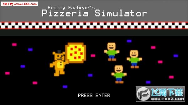 Freddy Fazbears Pizzeria Simulator截图3