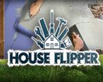 House Flipper中文版