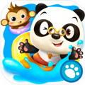 熊猫博士游泳池最新安卓版