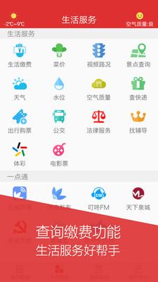 冷链物流配送系统app开发公司