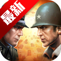 二战风云2百度定制版v1.0.13