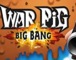 战争猪中文版