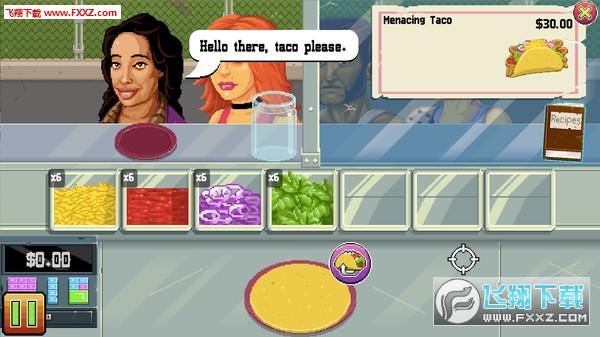 Gunman Taco Truck截图3