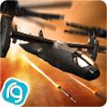 无人机2:空袭手游战机解锁版