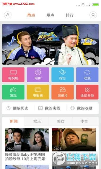 广告小米去v广告最新版下载 视频小米去视频插徐德仁视频图片