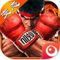 拳皇VS街霸手游变态版 V1.6.00
