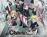 混沌之子(Chaos;Child)汉化版