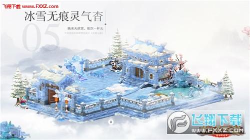 冰封幻境玩法前瞻