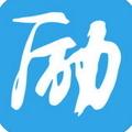 励志君app V1.5.8官方最新版