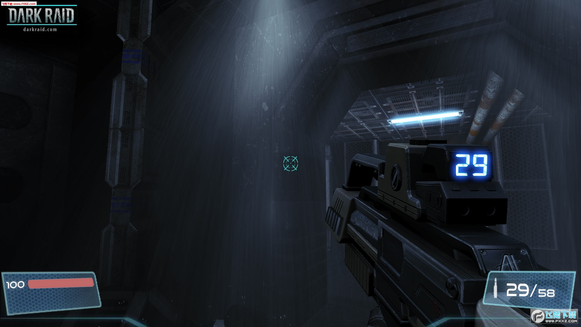 黑暗突袭(Dark Raid)截图4