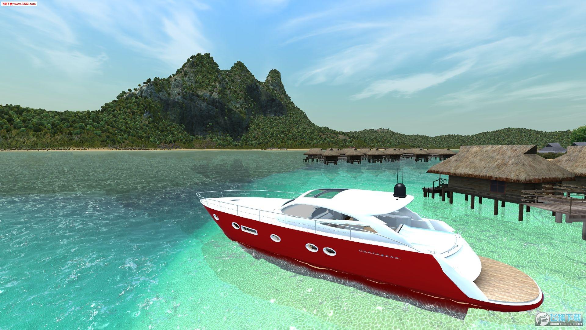 模拟航船极限版截图0