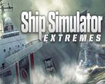 模拟航船极限版下载
