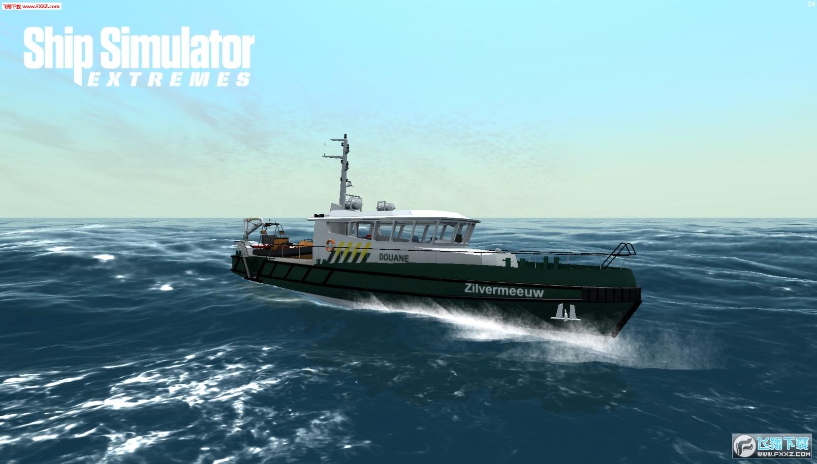 模拟航船极限版截图3