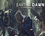 地球黎明中文版