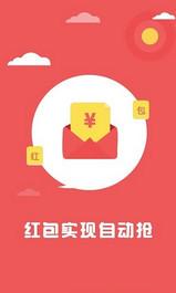 微信征服者红包挂免授权码下载 微信征服者红宜昌本田crv汽车报价图片