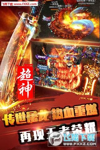 血战风云手游福利版1.11.0截图1